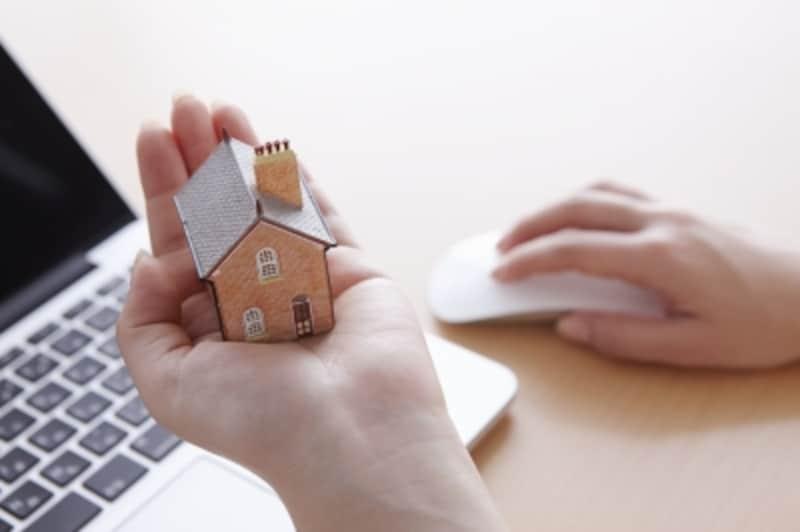 都市計画税・固定資産税の計算方法