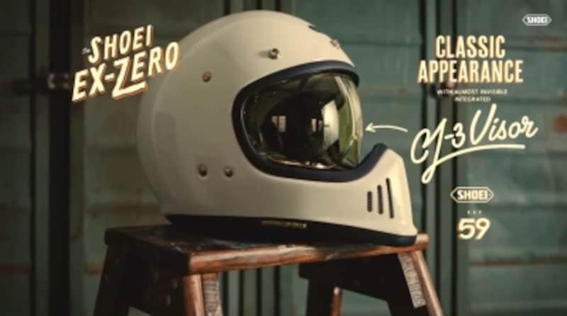 日本での発売は未定ながら、ライダーのあいだでは話題となっているSHOEIEUROPA発の80'sテイストヘルメット[EX-ZERO]