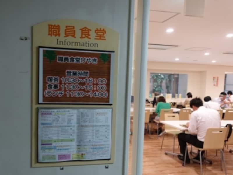 東京都新宿区歌舞伎町1-4-1