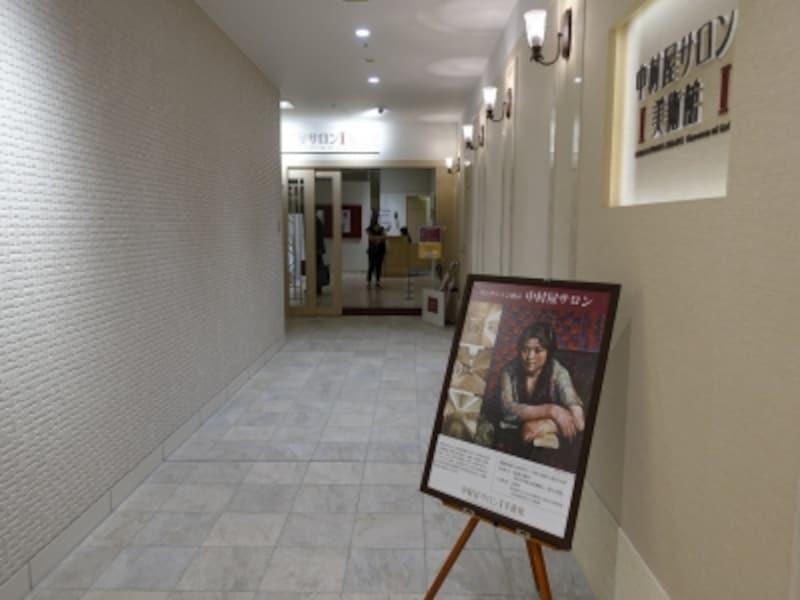 新宿区新宿三丁目26番13号新宿中村屋ビル3階
