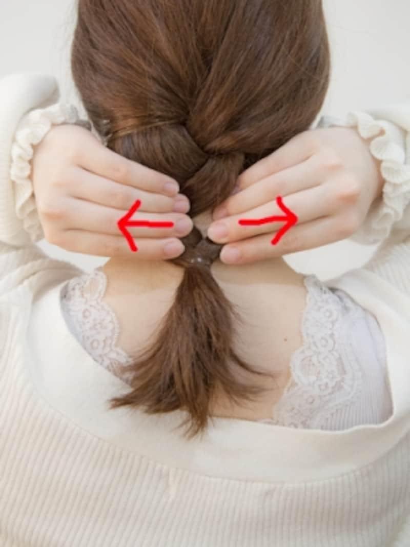 三つ編みに隙間を作る