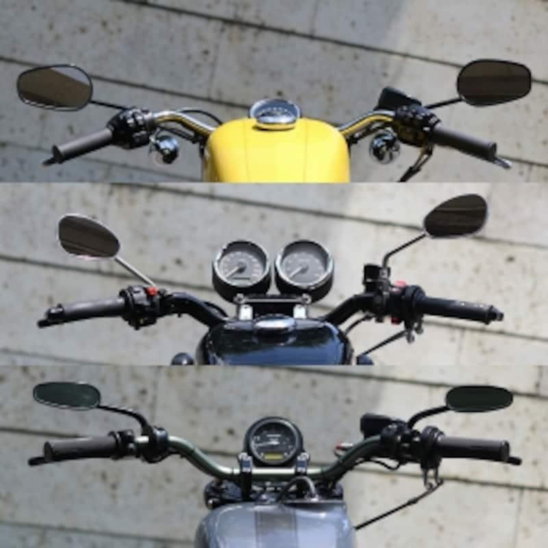 ハンドルバー比較。上からロードスター、国産用の短いハンドルバーを装着したスポーツスターXL883R、トラッカー風の幅広ハンドルバーを装着したスポーツスターXL1200R
