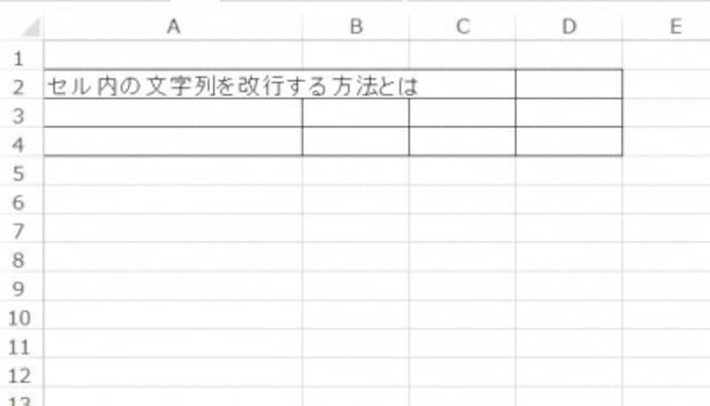 Excel 改行undefined挿入undefined