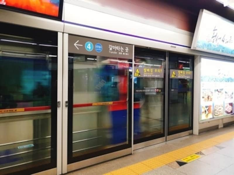 ソウルの地下鉄の乗り方