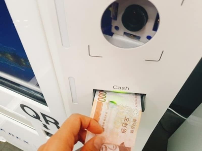 オリジナルT-moneyカードの作り方