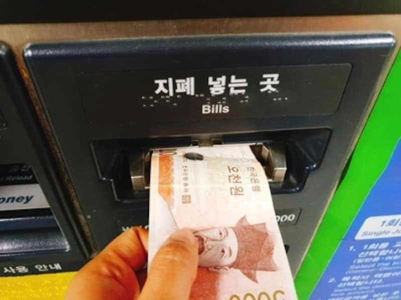 1回用交通カードの買い方