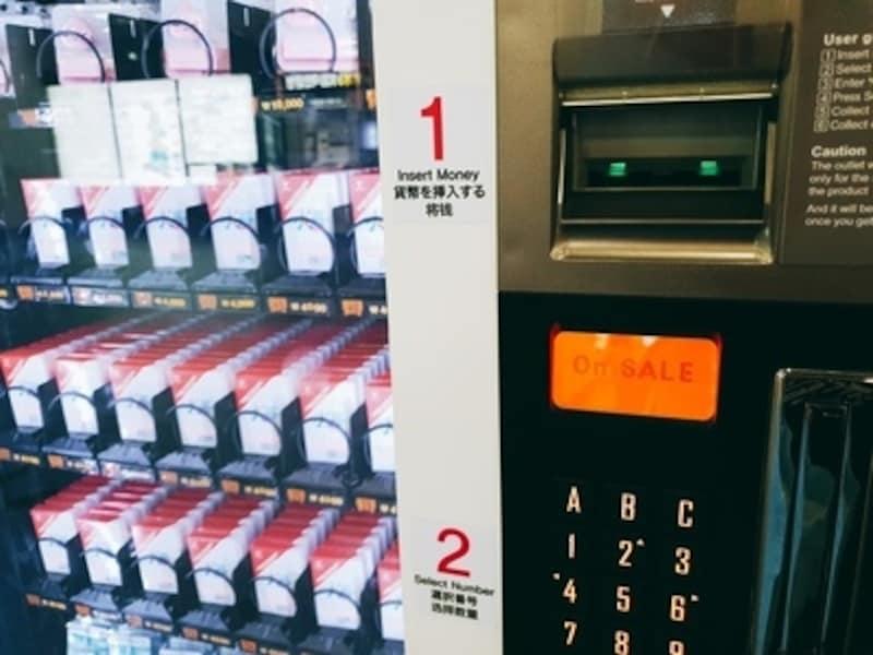 T-money専用自動販売機