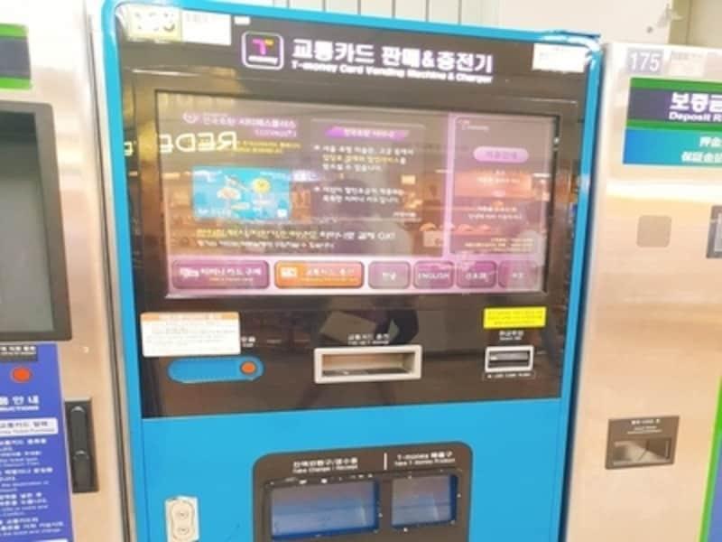 T-moneyカードの買い方