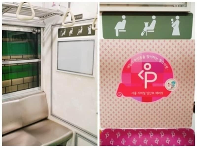 ソウルの地下鉄の優先席