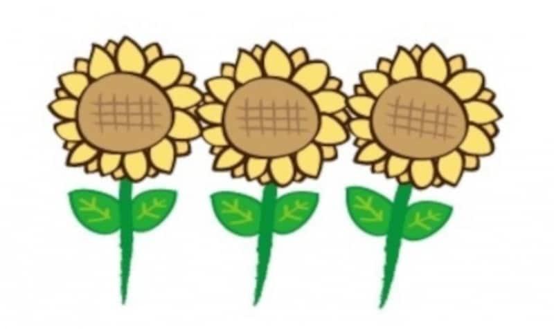 夏undefinedイラストundefinedかわいいundefinedフリーundefined無料undefinedひまわりundefined向日葵