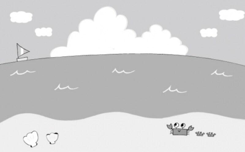 モノクロ/広がる海の景色です。
