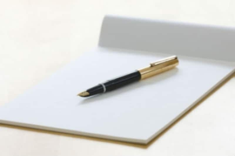お中元,お返し,お礼,マナー,送り状,御礼,上司,メッセージ,会社,時期,ビジネス,文例,選び方,法人