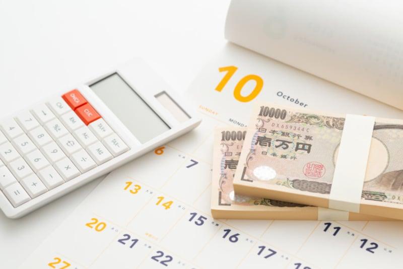 消費税はいつから上がる?平成31年10月1日(2019年10月1日)が予定