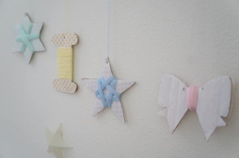 星の手作りガーランドは、モチーフを替えれば色々な行事のガーランドが作れます。