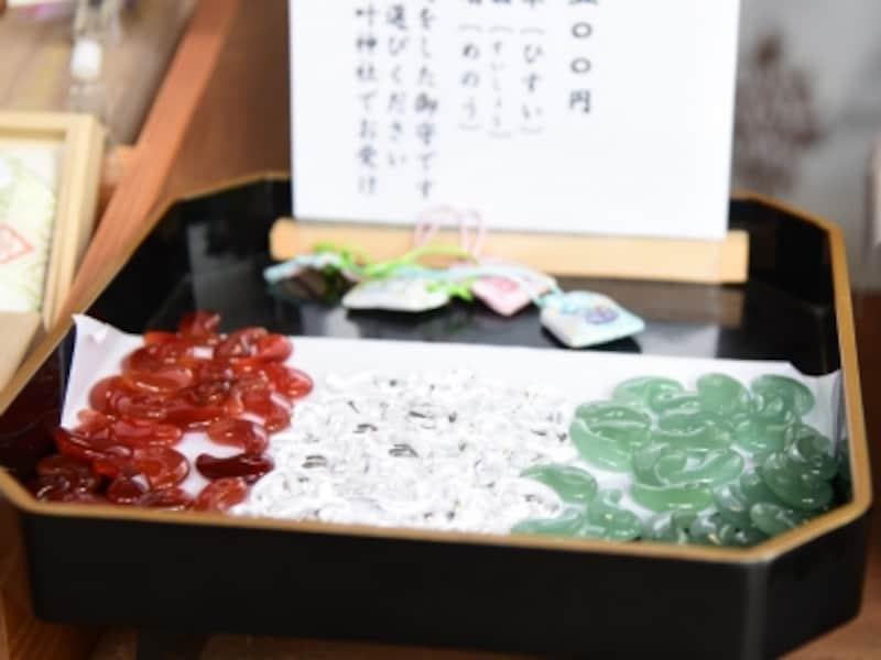 お守りの勾玉は、翡翠(ひすい)、水晶(すいしょう)、瑪瑙(めのう)の三種類があります