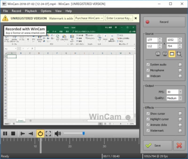 録画が終了すると、すぐにプレビューが再生される。右下の[Save]ボタンをクリックすると「ビデオ」フォルダにMP4形式の動画ファイルが出力される