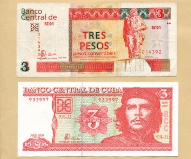 チェ・ゲバラ、3ペソ紙幣