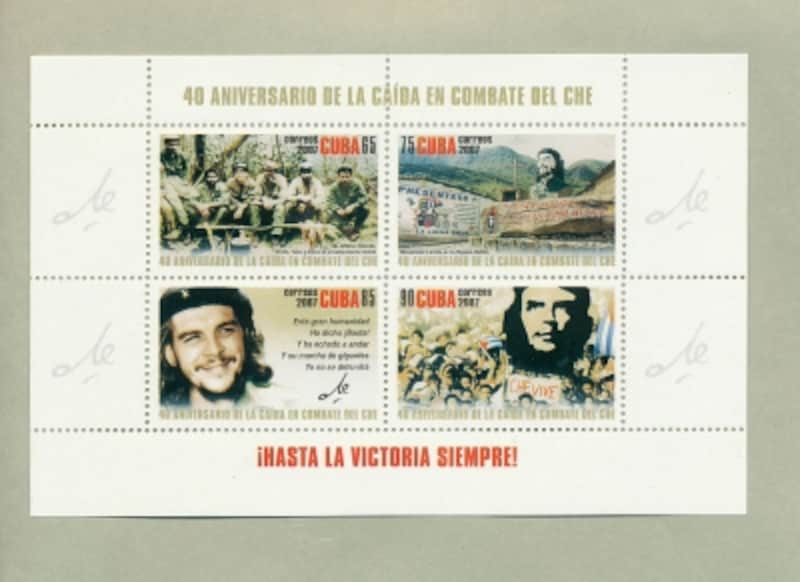 チェ・ゲバラ、切手