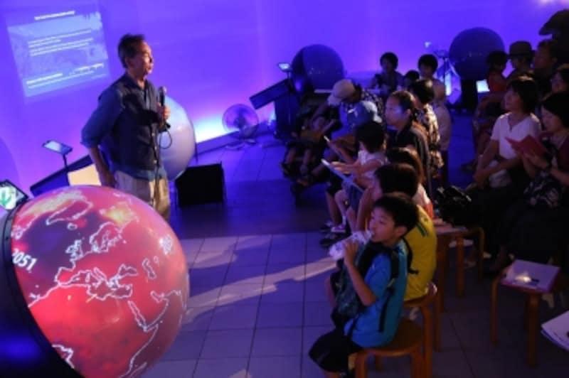 東京シティビューで学ぼう!体験しよう!「子ども地球教室」