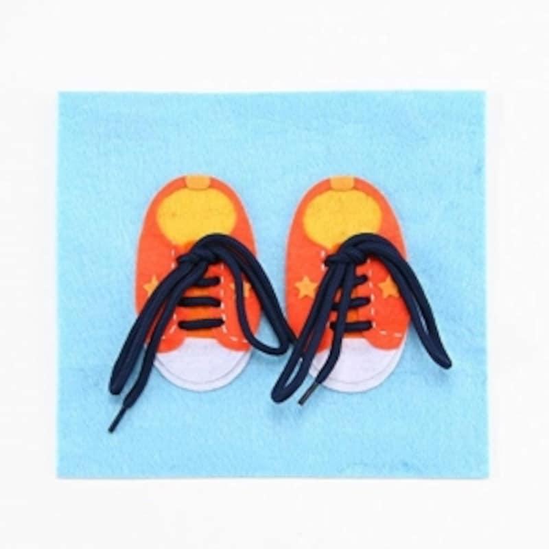 リボン結び(蝶結び)など紐の結び方に便利な「ハッピークローバー靴紐が結べるようになるフェルト知育玩具手作りフェルト教材」
