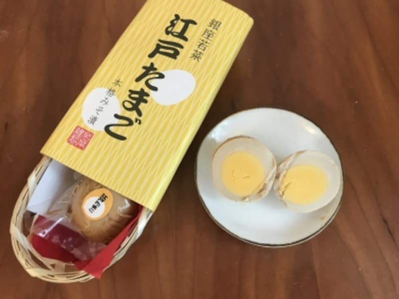 銀座若菜「江戸たまご」3個入り594円税別