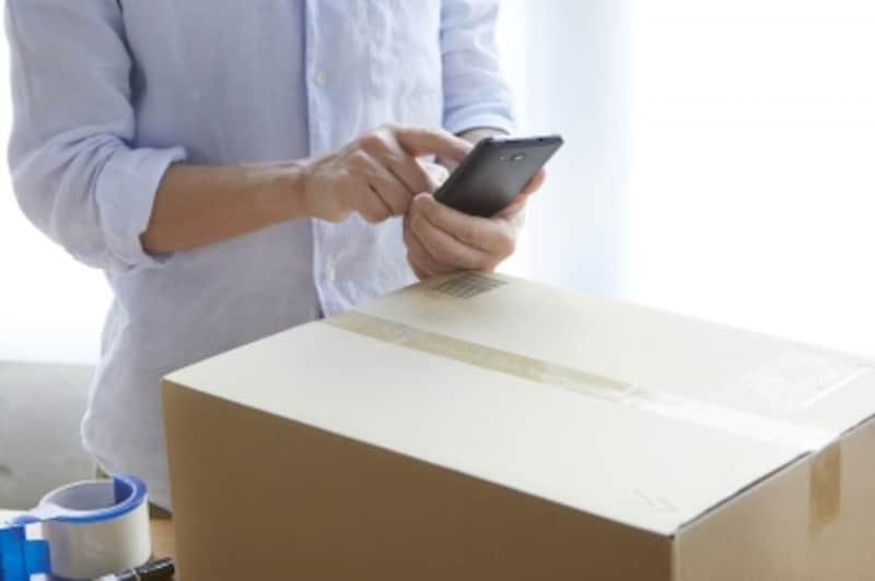 送料を安くするために、できるだけ小さく梱包する