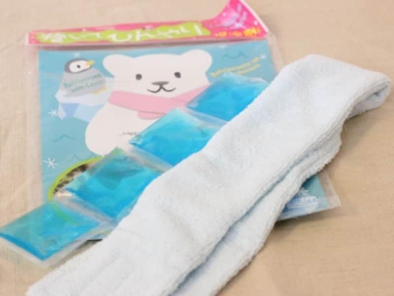 暑さ対策エコグッズ5:保冷剤タオル
