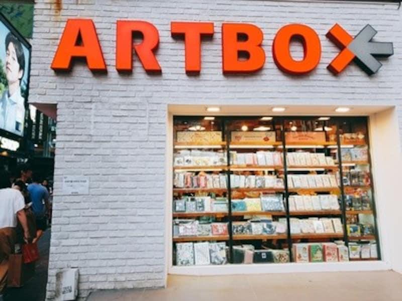 ARTBOXの雑貨