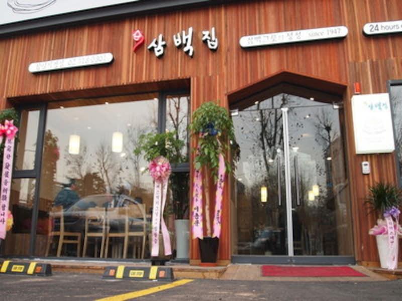 三百家(サンベクチプ)蚕室店