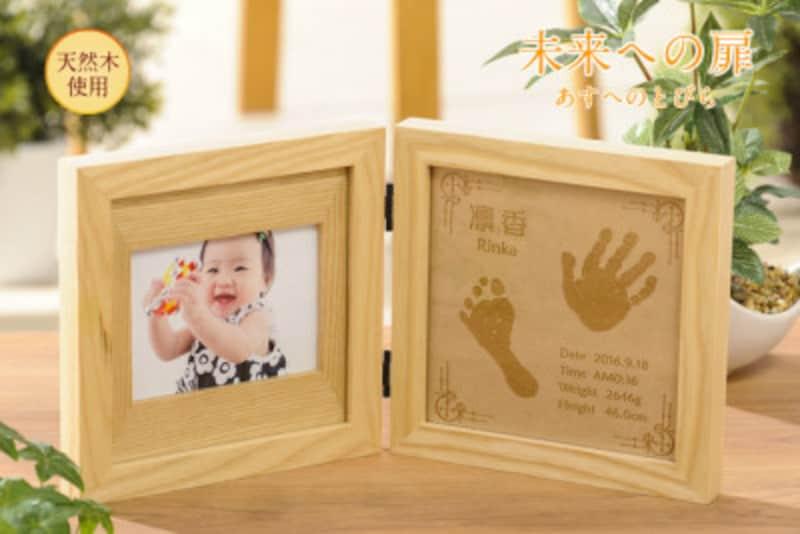 出産祝い名入れグッズランキング第9位、手形・足形フォトフレーム「未来への扉」(foryou)