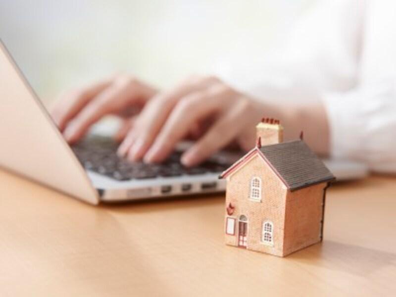居住用財産の譲渡の特例とは?