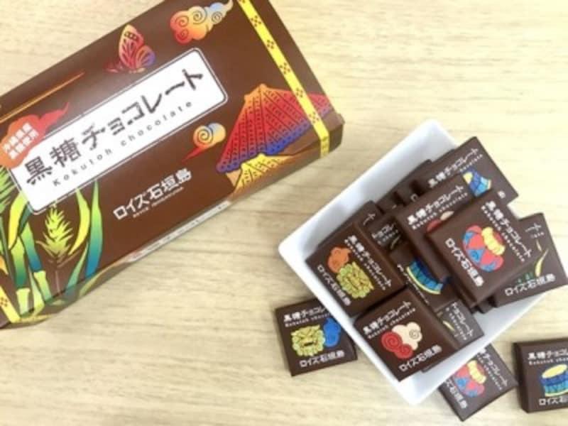 沖縄 お土産 おすすめ ロイズの黒糖チョコレート