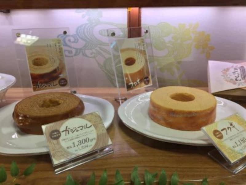 沖縄 お土産 おすすめ ふくぎや バウムクーヘン