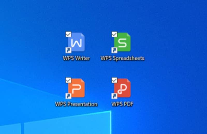 ▼マルチコンポーネントモード:「WPSWriter」や「WPSSpreadsheets」などのアプリケーションごとのアイコンが用意されます。