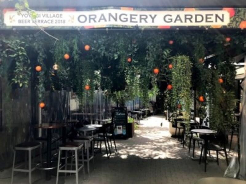 東京 ビアガーデン 代々木VILLAGEBEERTERRACE2018「OrangeryGarden」
