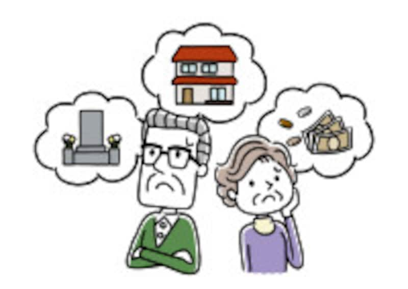 人生100年時代の生活設計と老後資産形成についてみていきましょう