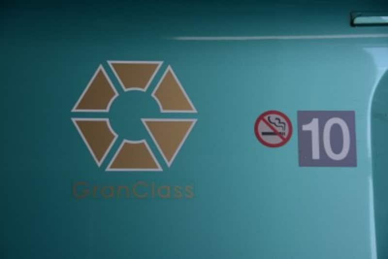 グランクラスのロゴ
