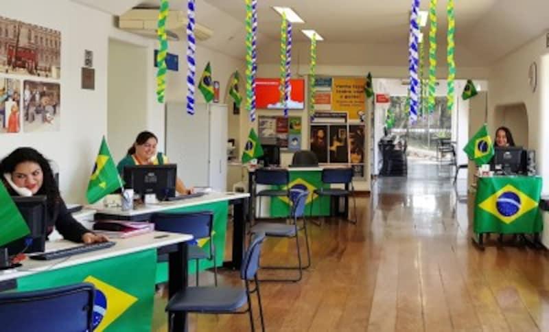 ブラジル 英語 教育