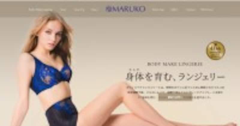 マルコ WEB