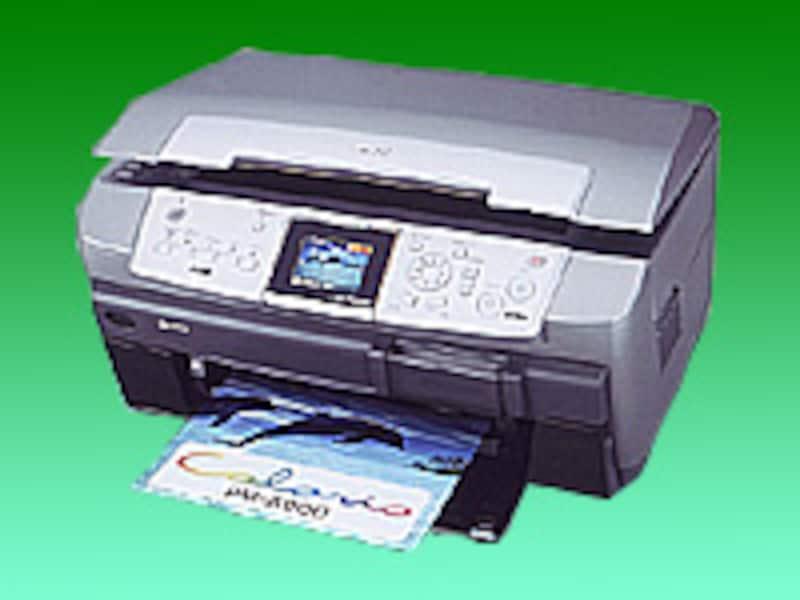 PM-A900