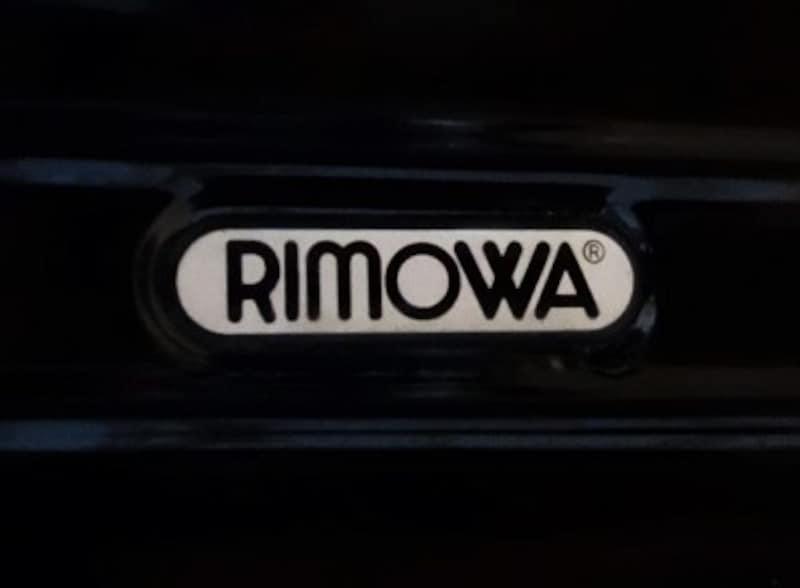 リモワのこのマークが信頼の証