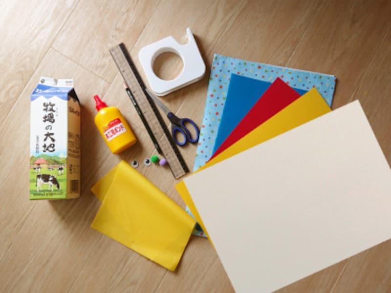 牛乳パック貯金箱の材料紹介
