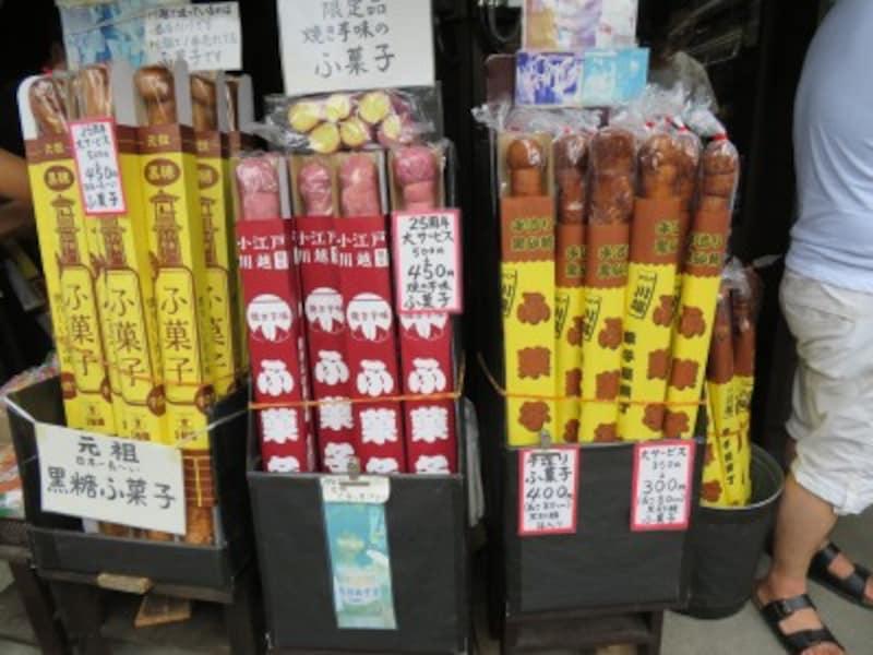 「日本一なが~い黒糖ふ菓子」は川越土産の定番