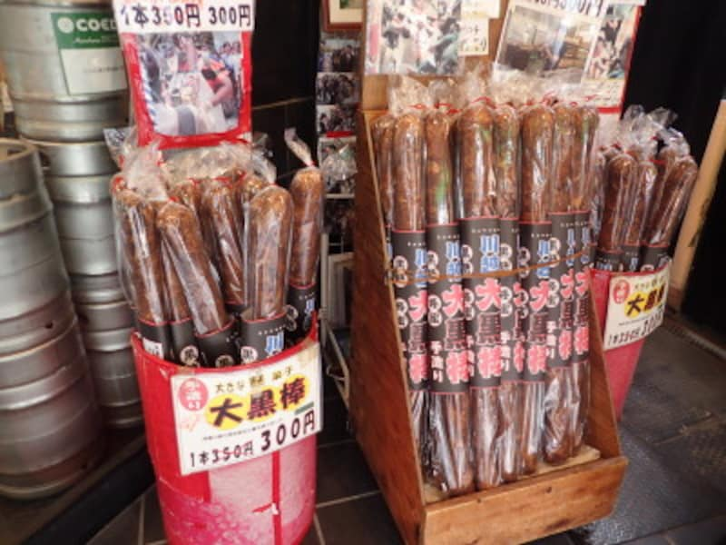 「小江戸茶屋」の「大黒棒」