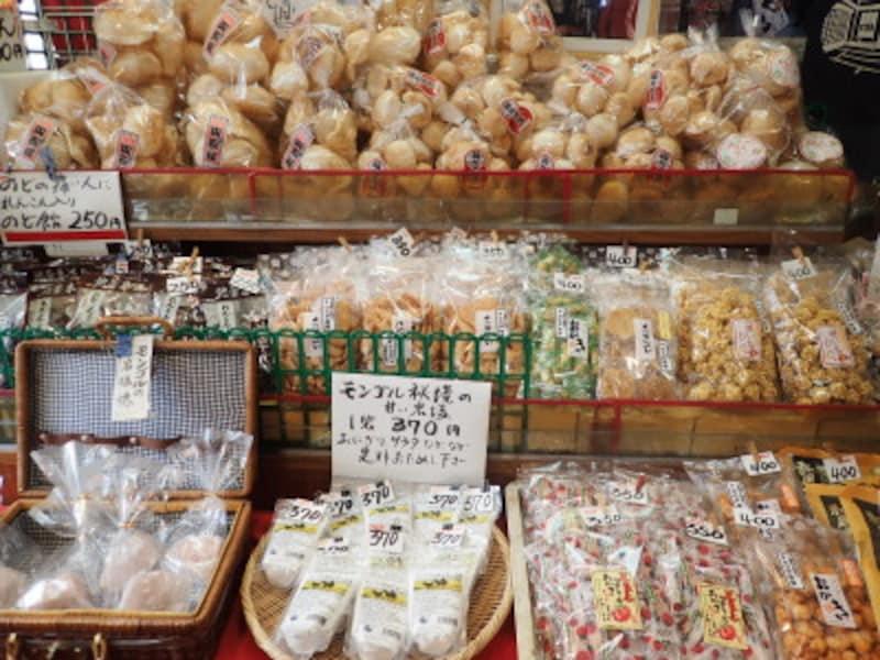 「小江戸茶屋」の「モンゴル秘境の甘い岩塩」