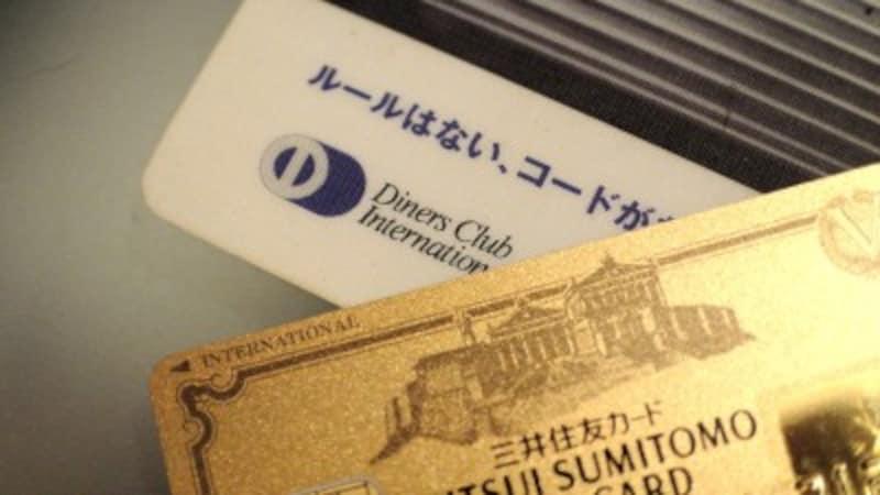 ゴールドカードやプラチナカードの審査の基準とは?