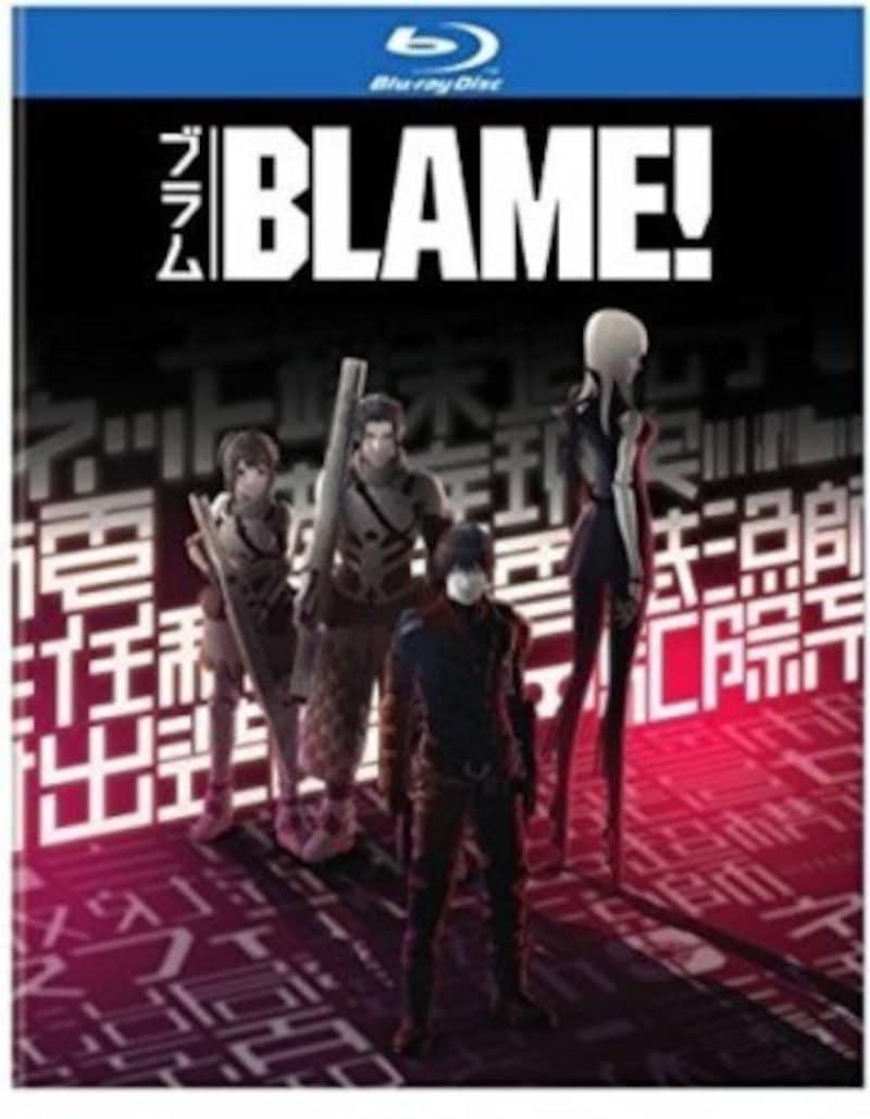 『BLAME!』