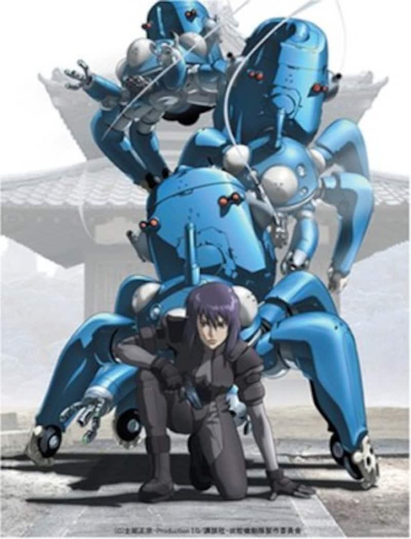 『攻殻機動隊STANDALONECOMPLEX』