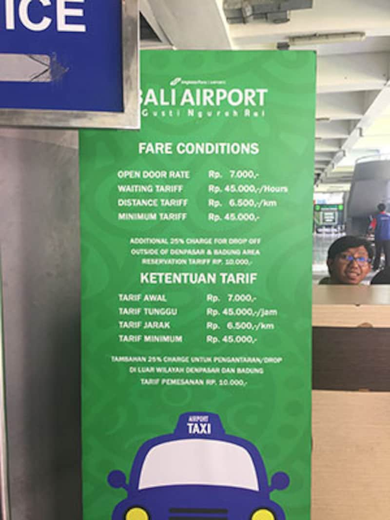 airporttaxi