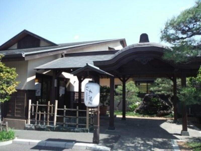 前野原温泉 さやの湯処(ゆどころ)入口